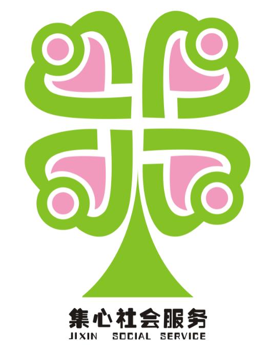 广东省惠州大亚湾区集心社会服务发展中心