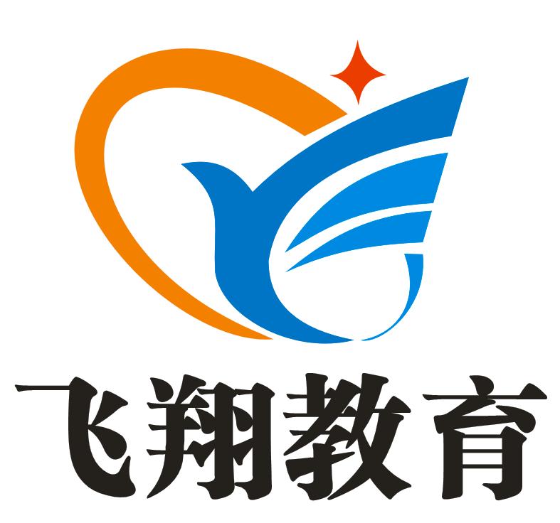 湖北省襄阳市飞翔教育助学公益发展中心